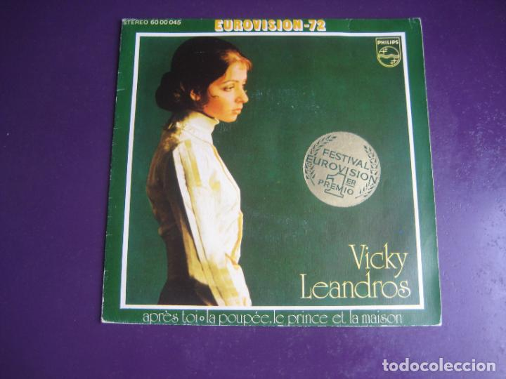 VICKY LEANDROS – APRÈS TOI - SG PHILIPS 1972 - 1ER PREMIO EUROVISION - POCO USO (Música - Discos - Singles Vinilo - Pop - Rock - Internacional de los 70)