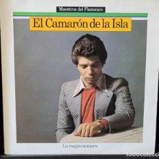 Discos de vinilo: EL CAMARON DE LA ISLA - MAESTROS DEL FLAMENCO LP. Lote 289557473