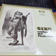 Discos de vinilo: CIEN ESTILOS DE FLAMENCO BOX. Lote 289561683