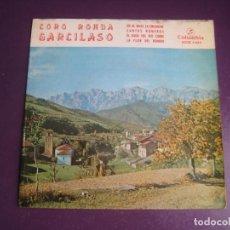 Discos de vinilo: CORO RONDA GARCILASO - EP COLUMBIA 1959 - FOLK TRADICIONAL CANTABRIA - CANTOS ROMEROS. Lote 289566123