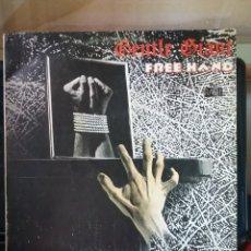 Discos de vinilo: GENTLE GIANT 1975 CHRYSALIS ARIOLA SPAIN. Lote 289591098