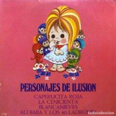 Discos de vinilo: JOSÉ M.ª SANTOS – PERSONAJES DE ILUSIÓN. Lote 289598853