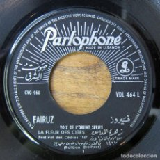 Discos de vinilo: FAIRUZ - LA FLEUR DES CITES - 1967 - EDICIÓN LIBANESA - RAHBANI. Lote 289613643
