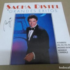 Discos de vinilo: SACHA DISTEL (EP) SCOUBIDOU (POMMES ET POIRES) AÑO – 1991 - PROMOCIONAL. Lote 289619538
