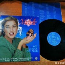Discos de vinilo: MICHELLE LOS CHICOS DEL CLUB LP VINILO 1992 ESPAÑA TEMA LA BELLA Y LA BESTIA EN ESPAÑOL DISNEY RARO. Lote 289622548