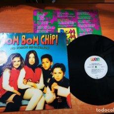 Discos de vinilo: BOM BOM CHIP! NO SOMOS RENACUAJOS LP VINILO DEL AÑO 1993 ESPAÑA ENCARTE CONTIENE 9 TEMAS. Lote 289624808
