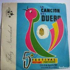 Discos de vinilo: SYLVANA VELASCO 5º FESTIVAL HISPANO-PORTUGUES LA CANCION DEL DUERO. Lote 289663253