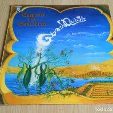 Discos de vinil: GUADALQUIVIR - CAMINO DEL CONCIERTO -, LP, CAMINO DEL CONCIERTO + 7, AÑO 1980. Lote 289683318