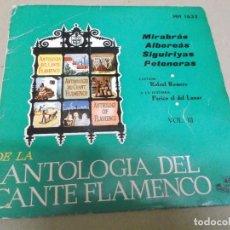 Discos de vinilo: RAFAEL ROMERO CON PERICO DEL LUNAR (EP) DE LA ANTOLOGIA DEL CANTE FLAMENCO VOL. III AÑO – 1958. Lote 289685933