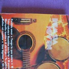 Discos de vinilo: LP - RUMBA JOVEN - VARIOS (SPAIN, DISCOS IMPACTO 1974, VER FOTO ADJUNTA). Lote 289715313