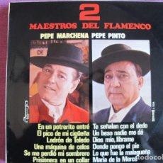 Discos de vinilo: LP - PEPE MARCHENA Y PEPE PINTO - 2 MAESTROS DEL FLAMENCO (SPAIN, OLYMPO 1976, VER FOTO ADJUNTA). Lote 289715538