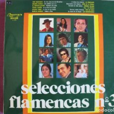 Discos de vinilo: LP - SELECCIONES FLAMENCAS Nº 3 - VARIOS (SPAIN, DISCOS OLYMPO 1974, VER FOTO ADJUNTA). Lote 289715673