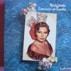Discos de vinilo: LP - ROCIO JURADO - CANCIONES DE ESPAÑA (SPAIN, RCA 1981, PORTADA DOBLE, VER FOTO ADJUNTA). Lote 289718788