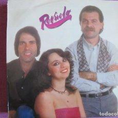 Discos de vinilo: LP - REVUELO - MISMO TITULO (SPAIN, MOVIEPLAY GONG 1982). Lote 289719833