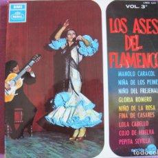 Discos de vinilo: LP - LOS ASES DEL FLAMENCO VOL. 3 - VARIOS (SPAIN, DISCOS REGAL 1968, VER FOTO ADJUNTA). Lote 289720873