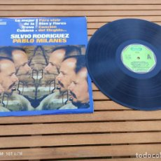 Discos de vinilo: LP.SILVIO RODRIGUEZ PABLO MILANES.LO MEJOR DE LA TROVA CUBANA,CANCION DEL ELEGIDO/DIAS Y FLORES/PARA. Lote 289721503