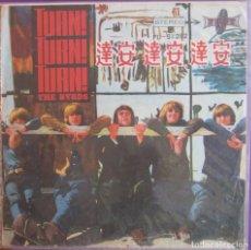 Discos de vinilo: BYRDS, THE: TURN, TURN, TURN. ORIGINAL TAIWAN. VINILO COLOR NARANJA. Lote 289730743