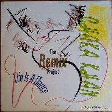 Discos de vinilo: CHAKA KHAN : LIFE IS A DANCE - THE REMIX PROJECT [DEU 1989] 2XLP. Lote 289733453