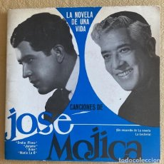 Discos de vinilo: JOSÉ MOJICA - LA NOVELA DE UNA VIDA. Lote 289755393