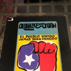 Discos de vinilo: EL PUEBLO UNIDO JAMAS SERA VENCIEO. QUILAPAYUN. Lote 289807483