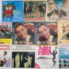 Discos de vinilo: LOTE 11 DISCOS VARIADOS (VER FOTOS) JOTAS, RANCHERAS, TUNA.... Lote 289849163