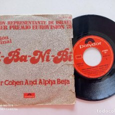 Discos de vinilo: IZHAR COHEN AND ALPHA BETA - A BA NI BI - SINGLE POLYDOR ESPAÑA 1978 // EUROVISION 78. Lote 289858148
