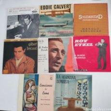 Discos de vinilo: LOTE 8 DISCOS VARIADOS MÚSICA EXTRANJERA SOLISTAS (VER FOTOS). Lote 289863133