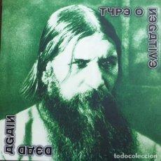 Discos de vinilo: TYPE O NEGATIVE – DEAD AGAIN -2 LP / GATEFOLD-. Lote 289866188