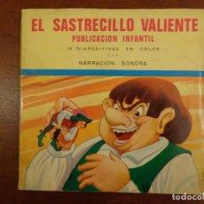 Discos de vinilo: EL SASTRECILLO VALIENTE - CUENTOS SONOROS - AÑOS 60 - DISCO FLEXIBLE - INCLUYE 15 DIAPOSITIVAS -. Lote 289875788