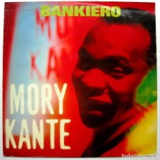 Discos de vinilo: MORY KANTÉ - BANKIERO - MAXI BARCLAY 1990 FRANCIA BPY. Lote 289877118