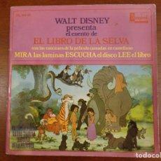 Discos de vinilo: EL LIBRO DE LA SELVA - WALT DISNEY - CUENTOS SONOROS - LIBRO - DISCO - 1968 - CUENTO + CANCIONES. Lote 289878218
