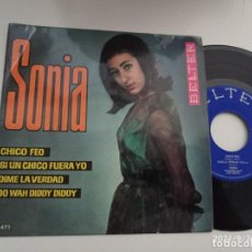 Discos de vinilo: EP-SONIA-CHICO FEO-1965-SPAIN-MUY RARO-. Lote 289886093