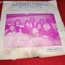 Discos de vinilo: LOS BRANDYS FIESTA EN SEVILLA/MARI CARMEN LA SEGOVIANA +2 EP BERTA PRIVADO. Lote 289886678