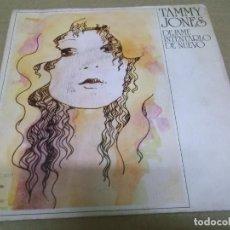 Discos de vinilo: TAMMY JONES (SINGLE) LET ME TRY AGAIN AÑO – 1975. Lote 289911528