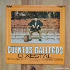 Discos de vinilo: O XESTAL CUENTOS GALLEGOS1969 VINILO LP CAMDEN MONO CELTA CONTOS GALEGOS GALIZA GALICIA. Lote 290015838