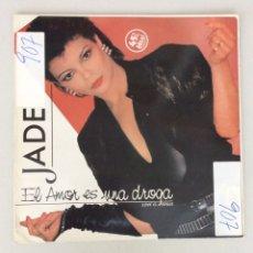 Discos de vinilo: JADE. EL AMOR ES UNA DROGA. (LOVE IS A DRUG). Lote 290020328