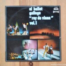 """Discos de vinilo: EL BALLET GALLEGO """"REY DE VIANA"""" VOL.1 VOL.2 VOL.3 3 VINILOS 3 LP COMPLETOS MUSICA CELTA GALICIA. Lote 290034798"""