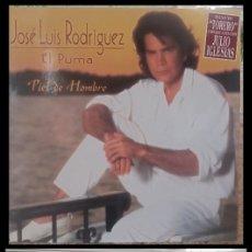 Discos de vinilo: D. LPS. JOSE LUIS RODRIGUEZ, EL PUMA , PIEL DE HOMBRE, INCLUYE TORERO CON JULIO IGLESIAS.. Lote 290034908