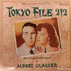 Discos de vinilo: TOKYO FILE 212 ALBERT GLASSER SCREEN ARCHIVES ENTERTAINMENT 1987 RARO Y COMO NUEVO!!. Lote 290056278