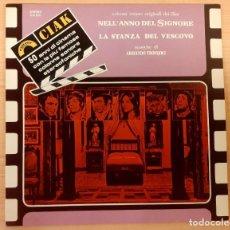 Discos de vinilo: NELL' ANNO DEL SIGNORE / LA STANZA DEL VESCOVO ARMANDO TROVAJOLI CINEVOX 1980 MUY BUEN ESTADO!!. Lote 290056798