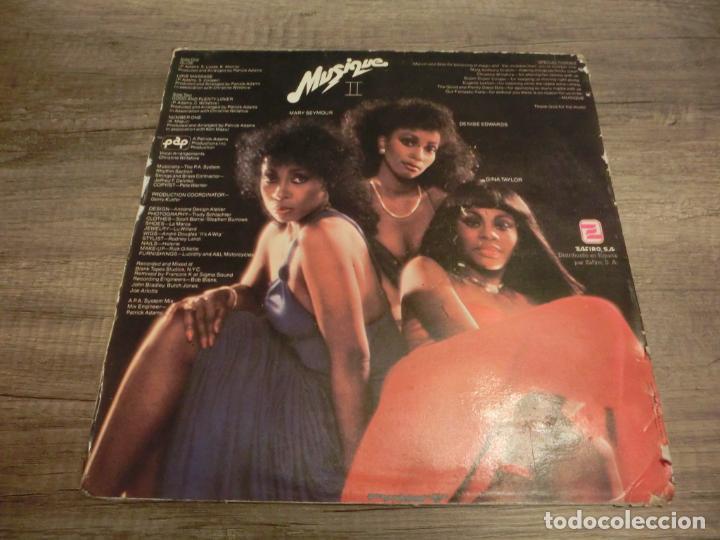 Discos de vinilo: Musique – Musique II (SPAIN 1979) - Foto 2 - 290059423