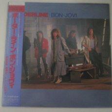 Discos de vinilo: VINILO EDICIÓN JAPONESA DE BON JOVI - BORDELINE. Lote 290100578