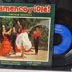 Discos de vinilo: SINGLE/ ENRIQUE MONTOYA/FLAMENCO Y ¡OLE! / *REF.A.18*. Lote 290138763