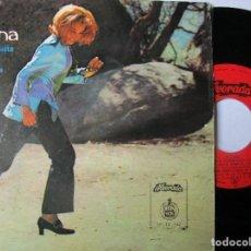 Discos de vinilo: KARINA DISCO HECHO EN PORTUGAL ROMEO Y JULIETA , LA FIESTA , QUIERO VIVIR , ANOCHE SOÑE ,. Lote 290267463