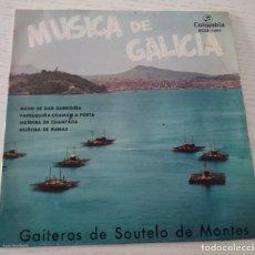 Discos de vinilo: E.P.: MÚSICA DE GALICIA (EICHO DE DAR QUERIDIÑA / FARRUQUIÑA CHAMAN A PORTA / MUÑEIRA DE CHANTADA /. Lote 290267923