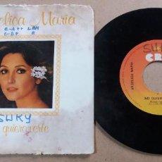 Discos de vinil: ANGELICA MARIA / NO QUIERO VERTE / SINGLE 7 PULGADAS. Lote 290498303