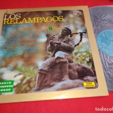 Disques de vinyle: LOS RELAMPAGOS LP 1972 ZAFIRO EXCELENTE ESTADO. Lote 290574893