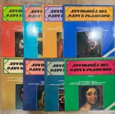 Discos de vinilo: ANTOLOGÍA DEL CANTE FLAMENCO -RETABLOS DEL 1 AL 8 - 8LPS RF-10532. Lote 290579753