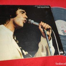Disques de vinyle: JOAN MANUEL SERRAT...PARA PIEL DE MANZANA LP 1975 ARIOLA GATEFOLD. Lote 290585668