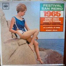 Discos de vinilo: LP ARGENTINO DE ARTISTAS VARIOS FESTIVAL SAN REMO 1965. Lote 290609338